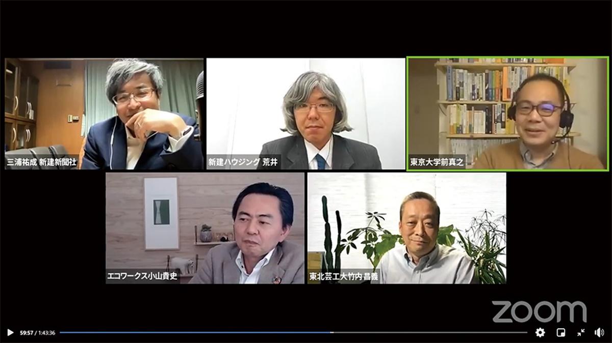 【全文掲載】「脱炭素住宅検討会」キーマンに公開取材!