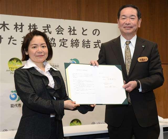 中国木材、能代市と協定締結 総投資予定額は200億円