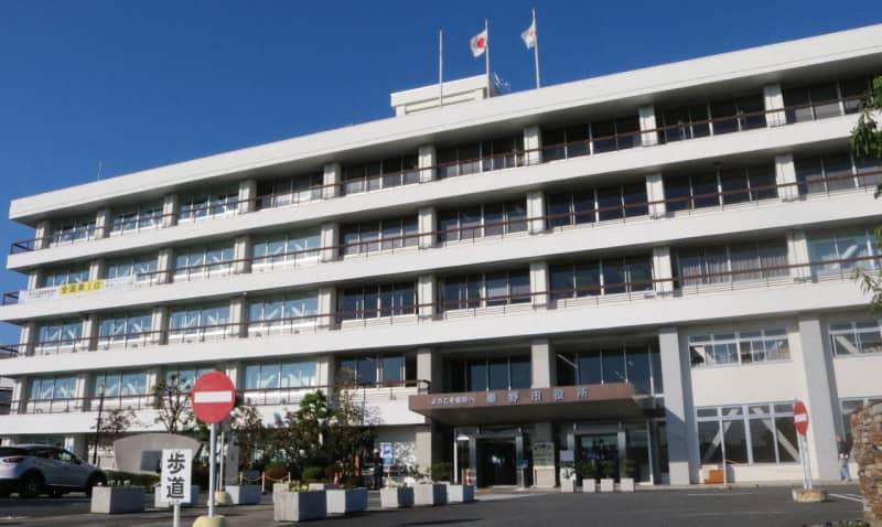秦野市が「移住お試し住宅」モデル事業 賃貸料2週間2万円想定 神奈川