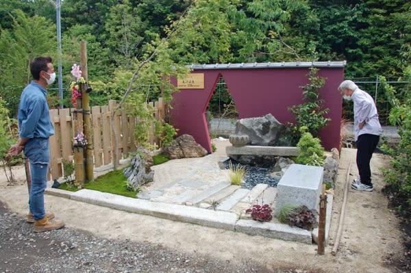 鈴鹿の「沖植物園」 庭の展示場オープン 個性あふれる9園 三重