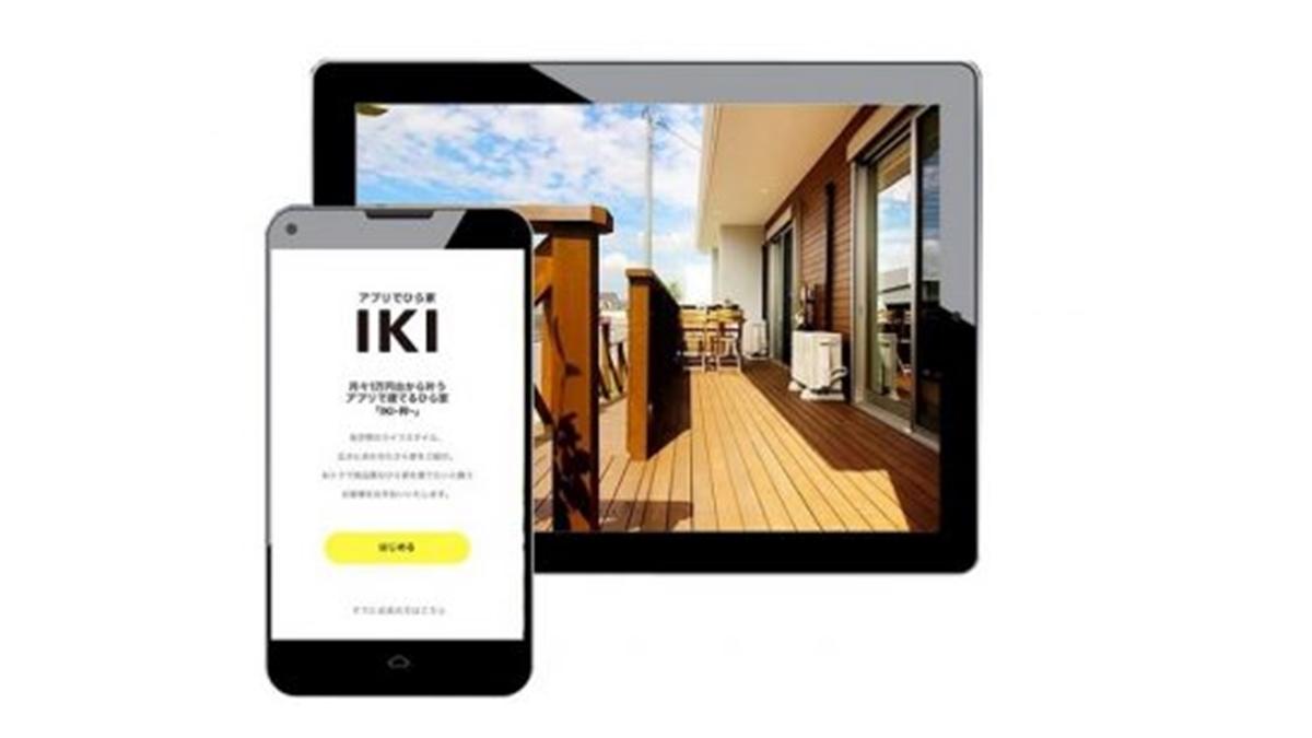 ケイアイスター、IKIのアプリで提案から引き渡しまでサポート