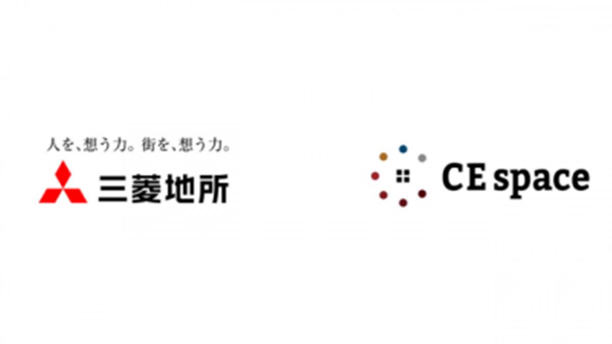 テック人材賃貸のCEspace、三菱地所と資本業務提携