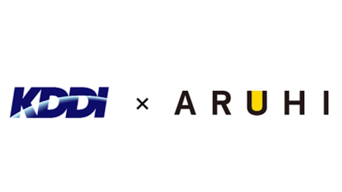 アルヒ、KDDIと住宅ローン事業で業務提携