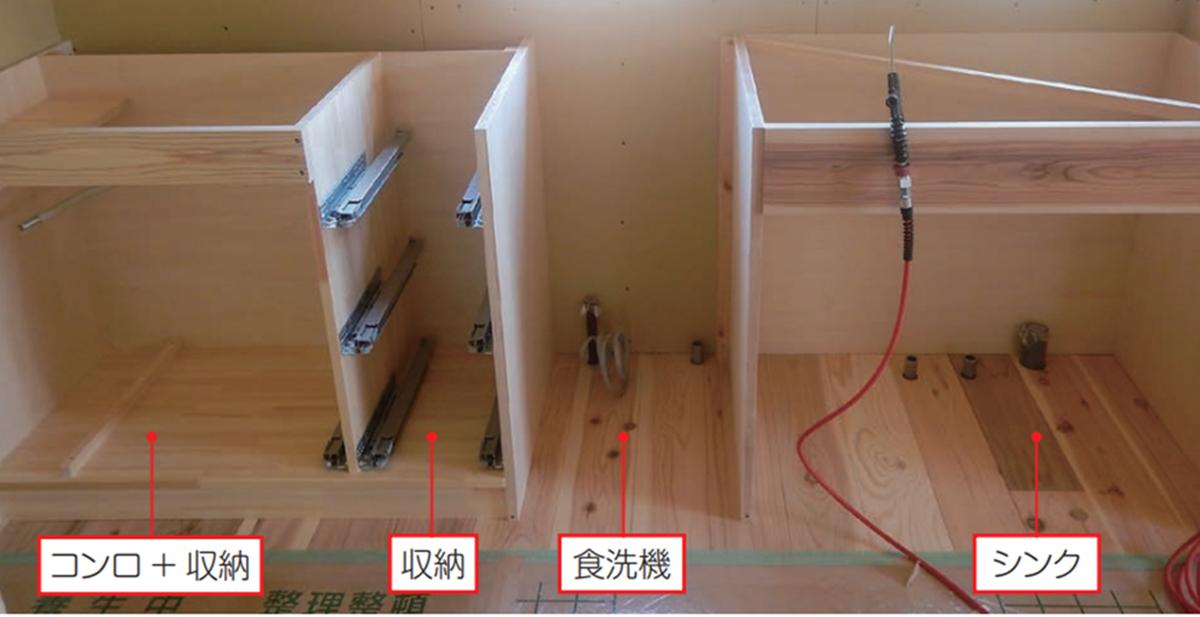 【フラッグシップ】大工がつくる造作家具の勘どころ