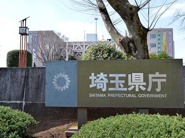 <新型コロナ>埼玉で116人感染 川口の住宅展示場でクラスター…計7人陽性、濃厚接触は10人以上