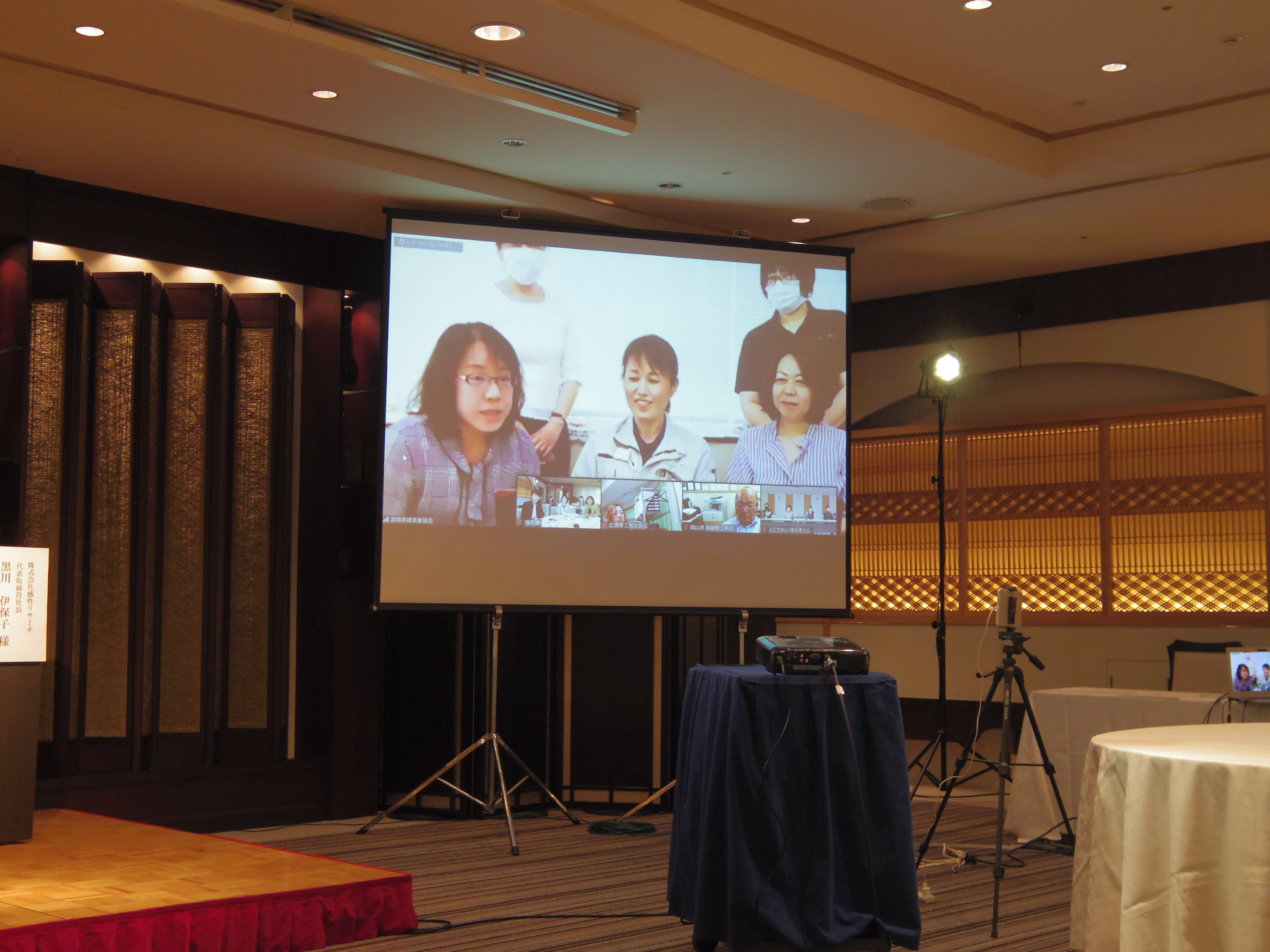 JBN・女性活躍の会、事例報告会を開催