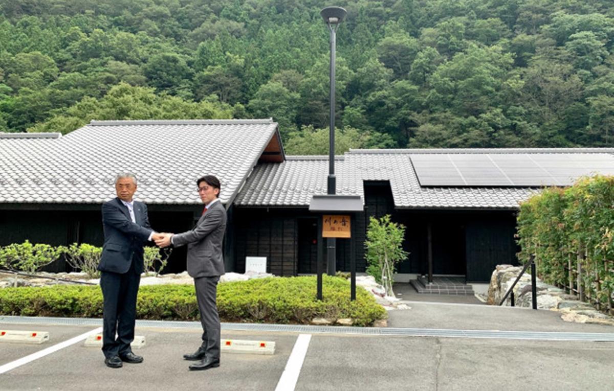 群馬県神流町とトラストB、エネルギー事業で包括連携協定