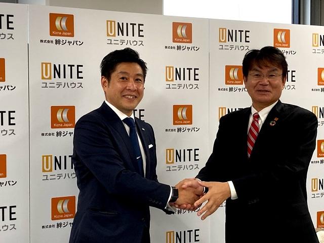 クリエイト礼文と絆ジャパンが業務提携 ユニテの新商品販売