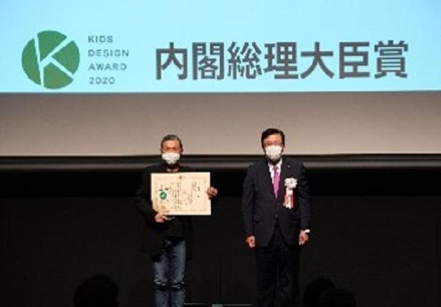 「第15回キッズデザイン賞」受賞作品234点を発表