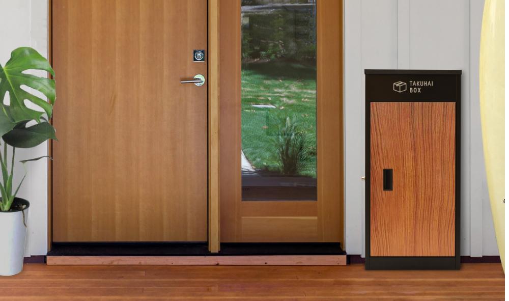 2カ所の扉が開く大容量宅配ボックスを発売