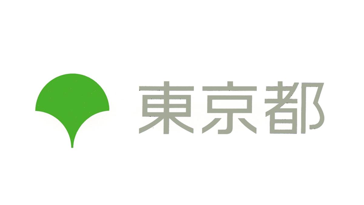 東京都、大規模接種に建設業従事者を追加 都内3会場