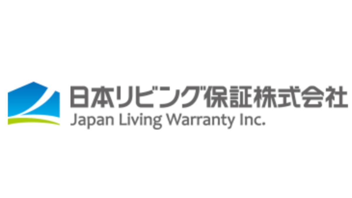 日本リビング保証、蓄電システムのメーカー保証最長20年に