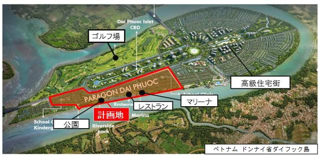 西日本鉄道、ベトナムの大手住宅デベと高級戸建住宅を開発