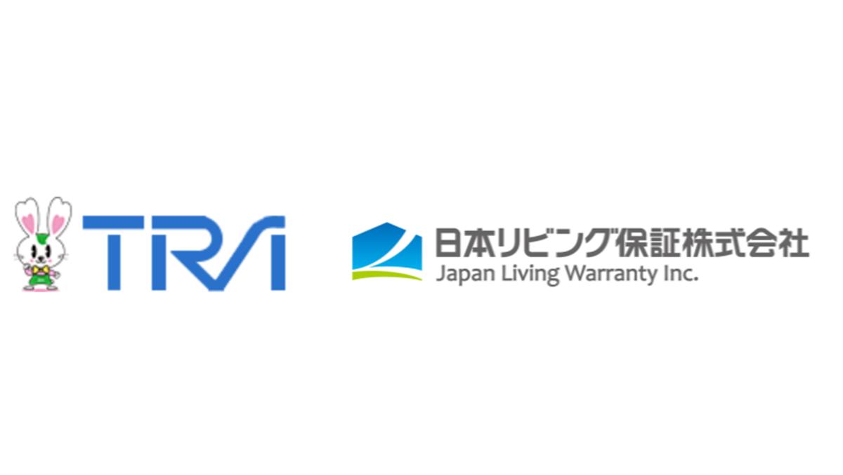 日本リビング保証、既存住宅向けサービスの販路拡大