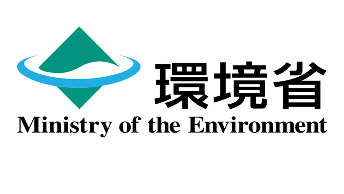 日本の温暖化対策の現状を報告――プレCOP