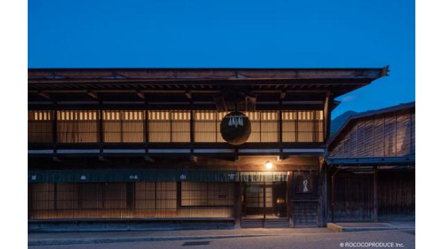 竹中工務店、長野・塩尻市に古民家改修した複合施設オープン