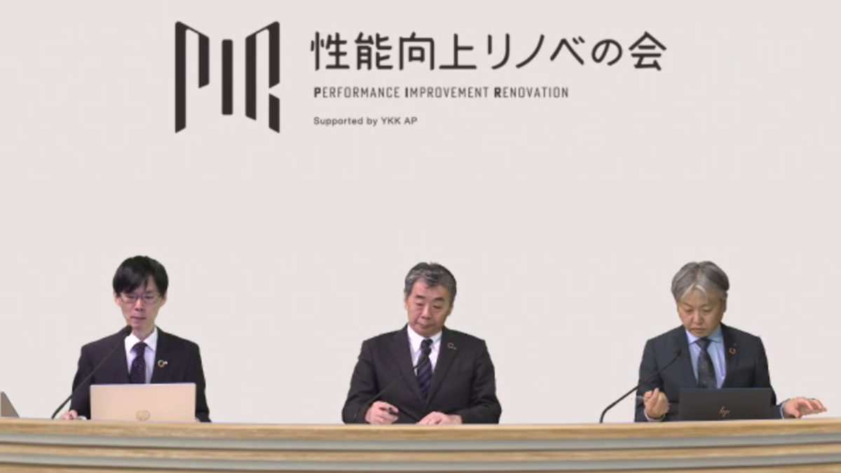 YKK APが「性能向上リノベの会」発足