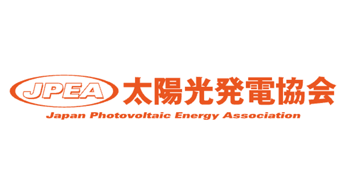 8月の太陽電池モジュール国内総出荷量は前年対比125%
