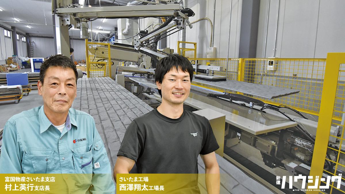 サイディングプレカットの新工場稼働
