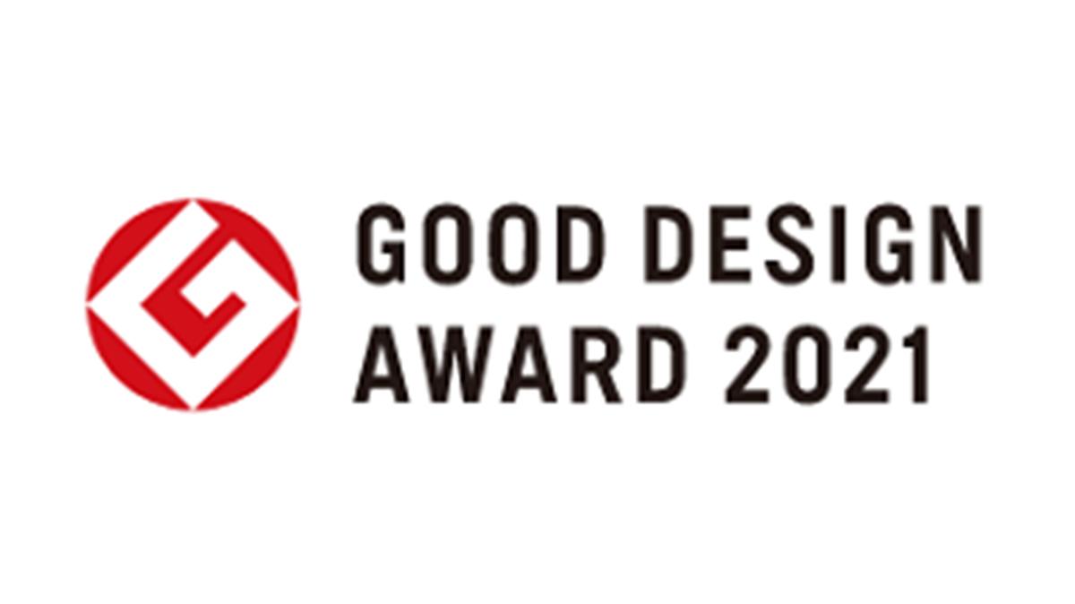 グッドデザイン賞発表 受賞作品数は過去最多の1608件