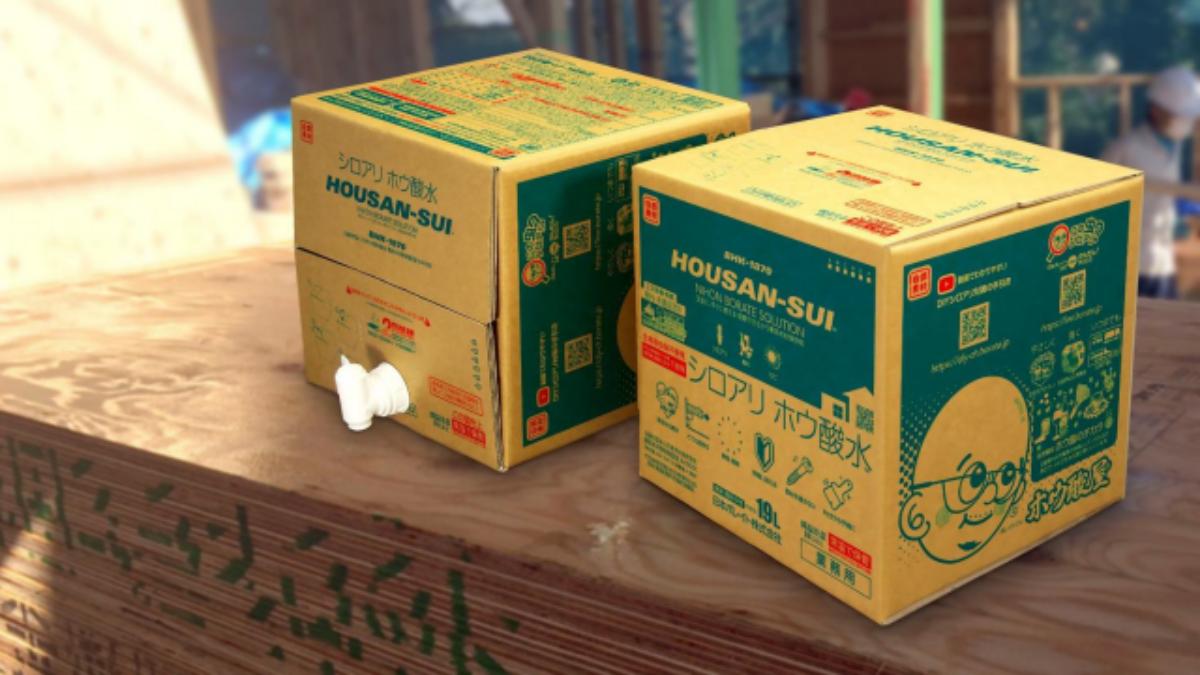 日本ボレイト、誰でも手軽に使える「シロアリホウ酸水」発売